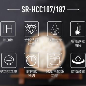 Panasonic 松下 SR-HCC187  5L(对应日标1.8L)   日本原装进口5段IH电磁加热电饭煲