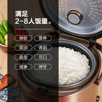 Enaiter 伊莱特 EB-YC40H1  4L/升 24H 多功能电饭锅