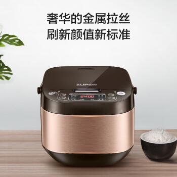 SUPOR 苏泊尔 SF50FC643 电饭煲电饭锅5L容量智能预约