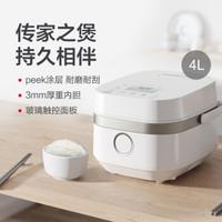 TOSHIBA 东芝 日本4L电饭锅IH多功能3-4-5-6人智能预约家用小型电饭煲