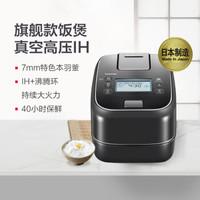 TOSHIBA 东芝 3L真空高压IH电饭锅多功能小型电饭煲智能3升3-4-5人