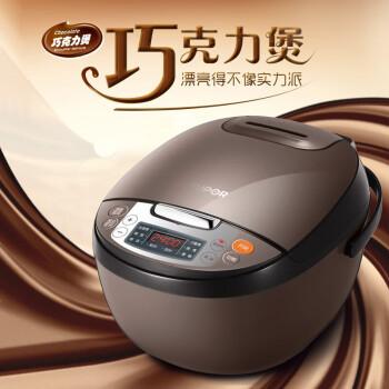 SUPOR 苏泊尔 CFXB40FC829D 电饭煲迷你电饭锅4L容量智能预约多功能 黑色