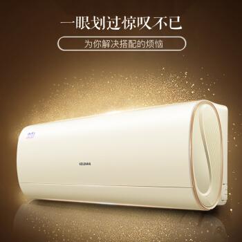 KELON 科龙 KFR-35GW/MK1-A1 1.5匹 壁挂式空调挂机 (1.5匹、冷暖、变频)