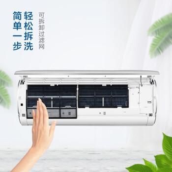 Haier 海尔 JDM 1.5匹 壁挂式智能卧室空调 (1.5匹、冷暖、定频)