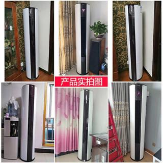 Haier 海尔 海尔帝樽圆柱式 2匹 立式柜机圆柱空调 (2匹、定频)