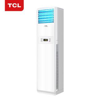 TCL KFRd-51LW/FS11(3) 2匹 家用冷暖定频立柜式空调柜机 (2匹、定频)