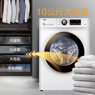 Haier 海尔 XQG100U1 洗衣机 10公斤 白色