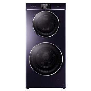 Casarte 卡萨帝 双子云裳系列 C8 12P3U1 全自动滚筒洗衣机 12kg 晶钻紫
