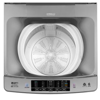 Haier 海尔 EB100F959U1 10公斤 洗衣机 银色