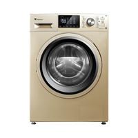 LittleSwan 小天鹅 超薄款 洗衣机 8公斤 金色