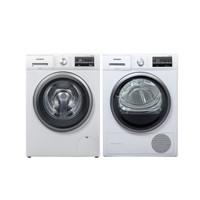 SIEMENS 西门子 WM12P2602W+WT47W5601W 洗烘套装