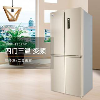 GREE 格力 BCD-410PQC  双开门冰箱 410升