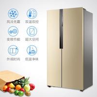 3日0点:Haier/海尔 BCD-528WDPF   双开门冰箱