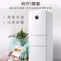 Midea 美的 BCD-230WTPZM(E) 变频小型家用三门冰箱