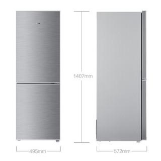 Haier 海尔 BCD-160TMPQ 定频双门冰箱 160L 银色
