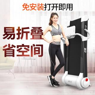飞健 跑步机 家用静音智能折叠健身器材 2018新款 F2免安装跑步机+智能体重秤     6000