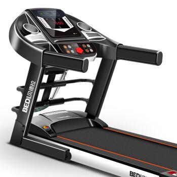 BEDL 贝德拉 跑步机 家用静音折叠走步机健身器材 豪华版多功能/带MP3音乐       510