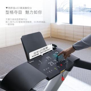 SHUA 舒华 家用X6健身运动器材      SH-6700系列
