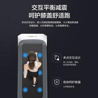 YIJIAN 亿健 smart 新款家用跑步机