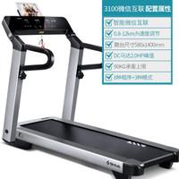 SHUA 舒华 跑步机家用 折叠静音迷你平板跑步机 健身运动器材 浅灰     SH-T3100系列