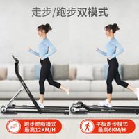 YPOO 易跑 跑步机 家用全折叠室内静音减震免安装平板走步机健身器材MINI-C 领先版-一键控速-走跑双模式          YP-MINI Change