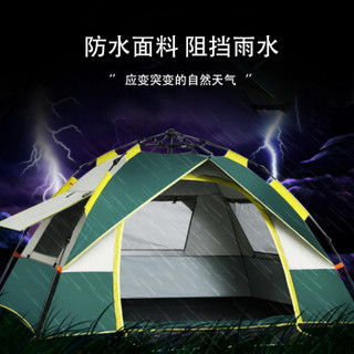 BeiJiLang 北极狼 全自动帐篷户外防雨双人一门三窗3-4人免搭建野外露营出游帐篷防雨防晒加厚多人帐篷  B33