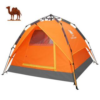 CAMEL 骆驼 骆驼帐篷户外3-4人 全自动帐篷速开防雨野营露营帐篷 A9S3G5101 蓝色 A9S3G5101