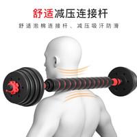 BOSHANG 泊尚 泊尚 哑铃男女士家用15 20 30 40公斤一对健身器材练臂肌可拆卸杠铃套装亚玲环保 20公斤一副(左右手各10kg)001
