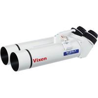 VIXEN 专业级大型天文双筒望远镜巡天利器观景之王配NPL20目镜版  BT81S-A (天文望远镜、高倍率)
