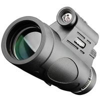 FEIRSH 菲莱仕 单筒望远镜 高倍高清微光夜视非红外演唱会儿童观鸟寻星手机拍照望远镜12*50  T17 (天文望远镜、40mm、高倍率)