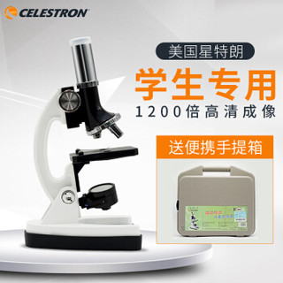 CELESTRON 星特朗 微观科普儿童显微镜 学生 专业 显微镜套装 儿童生物实验箱 84346