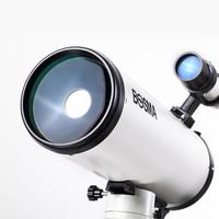 BOSMA 博冠 天文望远镜三片式专业赤道仪自动寻星深空望远镜马卡1501800  100109 (单筒望远镜、150mm、变倍)