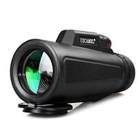USCAMEL 单筒望远镜10*42高倍高清大口径微光夜视非红外可手机拍照 UW089