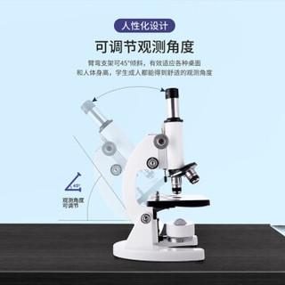 NiSi 耐司 生物显微镜光学高中初中中考小学生儿童高倍高清专业1600倍2500水产畜牧养殖便携式科研实验套装手机 XSP-02(2400倍)  XSP-02