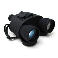 Kelusi 科鲁斯 20X50双红外夜视望远镜 拍照录像夜视仪看场安防 望远镜 20450
