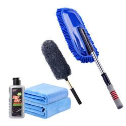 卡饰社 多用途洗车工具简易洗车套装(5件套)