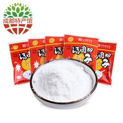 赖汤圆 水磨糯米粉 550g*5袋 四川成都特产 年糕粉 可做糍粑冰粉