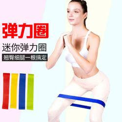弹力带瑜伽绳拉力带伸展带女士健身器材翘臀力量训练运动阻力带男