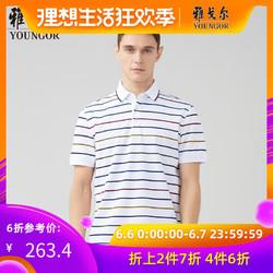 雅戈尔T恤男夏季新款短袖商务休闲男装上衣潮流时尚POLO衫9533