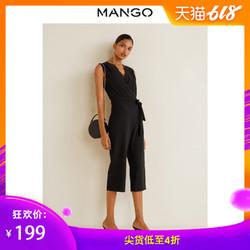 MANGO 43090535 女士连体裤