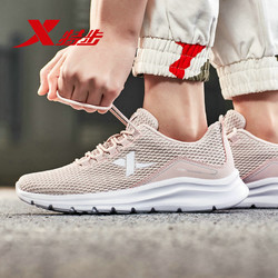 XTEP 特步 985118119979 女士防滑旅游鞋