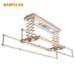 AUPU 奥普 电动晾衣架 遥控升降智能自动伸缩