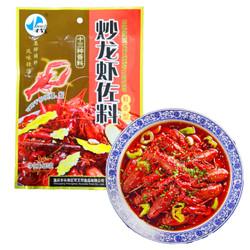 君豪 炒龙虾佐料 十三种香料 鲜香型 220g *2件