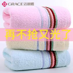 洁丽雅 毛巾纯棉 3条装