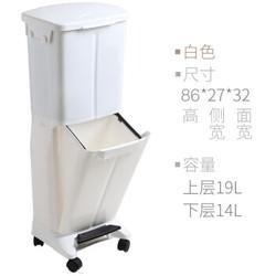 专艺 分类垃圾桶 33L *3件