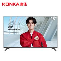 KONKA 康佳 LED58D6 58英寸 4K 液晶电视