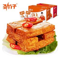 劲仔 豆干休闲网红小零食 麻辣豆腐干 500g