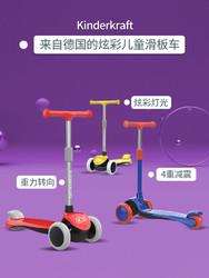 德国kk儿童滑板车3岁6岁宝宝3轮踏板车男女小孩溜溜滑滑车2-12岁
