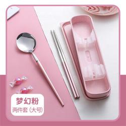 304不锈钢勺子筷子套装