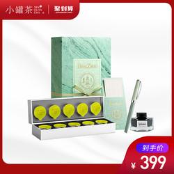 """小罐茶  """"寄与爱茶人""""书房礼盒 特级绿茶茶叶礼盒装"""